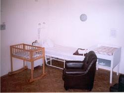 Записать ребенка на прием к врачу в детскую поликлинику 3