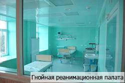 Детская клиника мультик смотреть