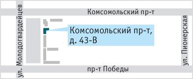 Областная экстренная больница у челябинске