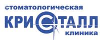 logo_kristall[1].jpg