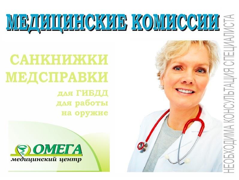 Должностные обязанности главного врача стоматологический поликлиники
