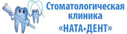 nata_dent_logo.jpg