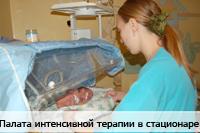 Minsk children s infectious diseases hospital