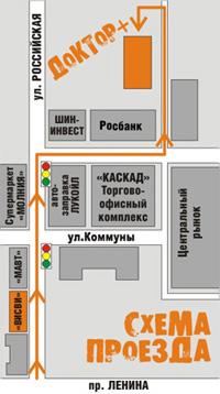 Поликлиника в 20 районе зеленоград расписание
