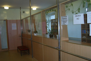 Клиники москвы работают эко по омс