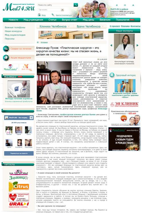 Размещение статей и новостей продвижение сайта в томске