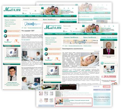 screen3_articles.jpg