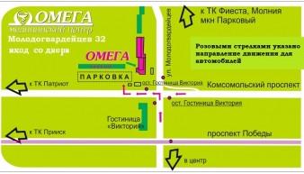 shema_omega2.jpg