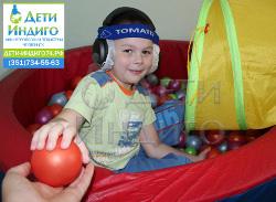 tomatis_250.jpg